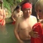 imagen En un balneario solamente para hombres